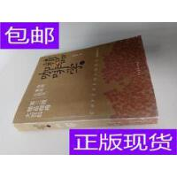 [二手旧书9成新]精品咖啡学(上) /韩怀宗 中国戏剧出版社