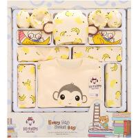 纯棉婴儿衣服春夏新生儿礼盒母婴用品满月初生宝宝套装XIN