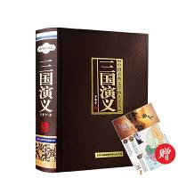 三国演义原著版 精装绸面书籍 足本无删减+注释 三国演义青少年版