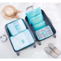 旅行收纳袋行李箱衣服整理包旅游用品衣物收纳内衣整理袋六件套装 湖蓝