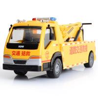 凯迪威全合金工程道路救援车交通拯救汽车模型儿童
