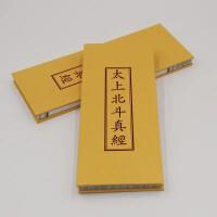 英语单词全套点读闪卡26类早教分类卡片幼儿园小学家庭教学教具