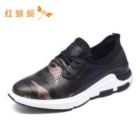 红蜻蜓运动鞋男鞋冬季新款皮面防水秋季旅游休闲跑步鞋子-