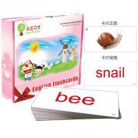 杜曼闪卡 百科英文卡片正面图片背面英文300张 教宝宝学英语闪卡