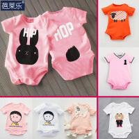 婴儿连体衣服季宝宝装6哈衣新生儿睡衣短袖0岁1满月3个月