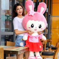 兔子布娃娃毛绒玩具可爱萌韩国公仔小白兔睡觉抱女孩儿童生日礼物