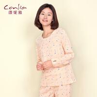 康妮雅春季新款家居服 甜美女士优雅枝桠印花长袖睡衣套装