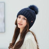韩国时尚套头帽子韩版百搭保暖毛线帽潮针织帽女日系可爱护耳
