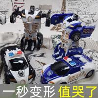 兼容乐高儿童变形警车玩具变形金刚3-5-12岁宝贝男孩惯性撞击汽车