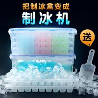 【支持礼品卡】自制带盖制冰盒模型家用小做冰格的制作商用磨具大冰箱冻冰块模具 r7l