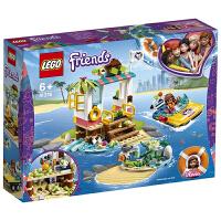 【当当自营】LEGO乐高积木好朋友Friends系列41376 6岁+海龟宝宝救援队