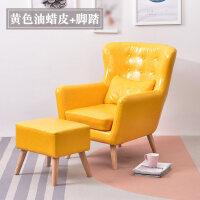 北欧沙发椅单人沙发懒人卧室阳台小沙发简易网红款ins老虎椅