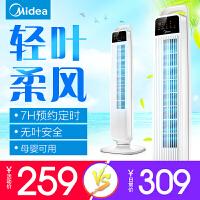 美的(Midea)FZ10-15BRW 电风扇/遥控塔扇/宿舍无叶风扇