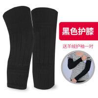 羊绒护膝保暖老寒腿关节男女士羊毛中老年人加厚膝盖防寒