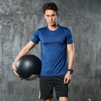 运动套装男夏季短袖短裤跑步健身训练足球速干衣薄款篮球运动服