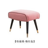 轻奢北欧沙发凳脚蹬布艺矮凳客厅时尚创意化妆凳小板凳家用换鞋凳