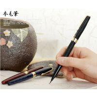 日本 白金Platinum CF-5000便携书法狼毫毛笔 自来水软笔抄经练字配吸墨器