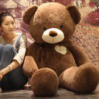正版泰迪熊公仔毛绒大号睡觉抱玩具抱抱熊玩偶布娃娃女生生日礼物