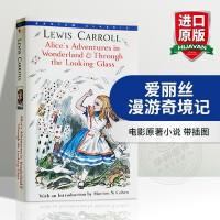 爱丽丝梦游仙境  Alice's Adventures in Wonderland 华研原版 英文原版童话故事【原版现货】 英文版