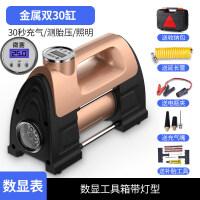 车载充气泵双缸便携式小轿车汽车用打气泵电动轮胎12v多功能德国