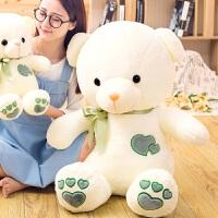 泰迪熊公仔毛绒玩具小号布娃娃熊猫抱抱熊送女友小熊宝宝儿童礼物