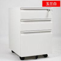 文件柜矮柜铁皮资料储物柜带锁不锈钢床头柜活动柜小柜子 米白色 活动柜