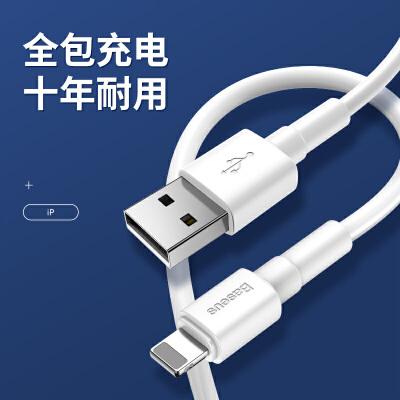 倍思 苹果数据线快充11专用Pro闪充安卓type-c三星华为mate30通用 苹果、安卓、type-c 三个接口可选
