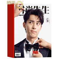 时尚先生 男士时尚娱乐期刊2018年全年杂志订阅新刊预订1年共12期4月起订