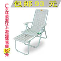 夏季躺椅折叠椅午休椅睡椅塑料椅沙滩椅竹椅办公休闲靠椅简约白色
