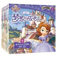 6册迪士尼正版故事书小公主苏菲亚书籍梦想与成长儿童绘本4-6岁培养完美女孩书籍全套书籍畅销童书彩色图画儿童情绪管理好习