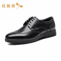 红蜻蜓男鞋春夏新款皮鞋镂空印花透气时尚商务日常休闲男正装皮鞋