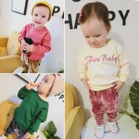 13直播婴幼儿童宝宝加绒字母绣花卫衣绒衫打底衫百搭款0-5岁秋
