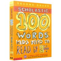 学乐100单词系列 美国小学二年级100英语词汇 Scholastic 100 Words Kids Need to