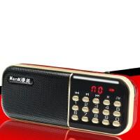 漫美收音机老人机插卡音箱晨练外放耳机数码播放器小音响U盘播放
