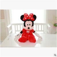 站版米奇米妮公仔米老鼠毛绒玩具 情侣大号卡通抱枕礼物一件