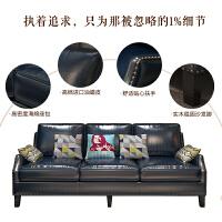 美式沙发皮质北欧真皮沙发组合皮沙发小户型客厅三人整装头层牛皮