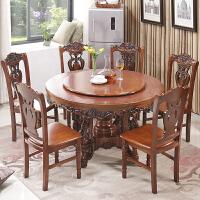 欧式餐桌椅组合实木餐台大理石圆形美式桌别墅1.2米1.6米小户型