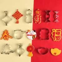 糖霜曲奇饼干模具套装材料烘培工具招财猫姜饼人磨具大号