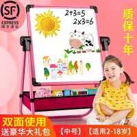 白板写字板幼儿童小黑板家用双面磁性支架式可升降无尘宝宝涂鸦画画写字白板笔可擦卡通画架画板挂式环保无毒