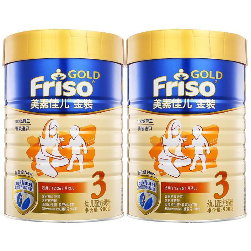 Friso/美素佳儿 美素佳儿金装幼儿配方奶粉 3段900g (1-3岁适用) 让宝宝喝上健康的奶粉 荷兰原装进口 2罐装美素佳儿金装幼儿配方奶粉3段 营养丰富