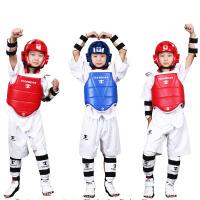 跆拳道护具全套八件套 儿童八件套比赛型实战五件套训练套装 CX