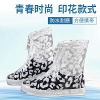 时尚防雨鞋套女耐磨加厚防水防滑鞋套学生户外旅游水鞋套