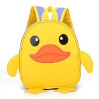 小黄鸭书包儿童双肩幼儿园卡通小鸭子背包小学生1-5年级男3-岁