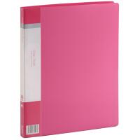 齐心VF40AK系列 20\30\40\60页 欢颜系列资料册试卷册文件册 文件夹 报告夹 A4资料册