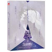 【二手旧书九成新】光年Ⅱ诸神之战(大结局) 树下野狐 9787514505962 中国致公出版社