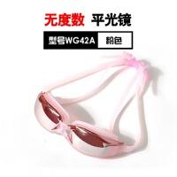 泳镜男女士防水防雾高清大框150-750度数游泳眼镜