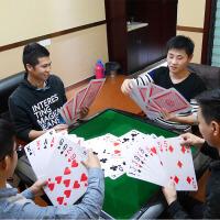 大扑克牌特大号耍大牌成人大号创意个性搞怪道具巨型超大纸牌1