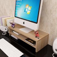 【秋尚新大促,满299减200】电脑显示器增高架桌面书架格架键盘收纳架桌上置物架隔板底座支架