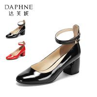 Daphne/达芙妮单鞋女复古一字环扣绑带玛丽珍鞋粗跟