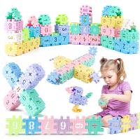 儿童积木拼装玩具男孩女孩数字益智玩具大块复古怀旧暖色积木拼插玩具
